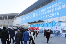China International Hardware Show 2015